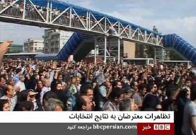 تصویری از تظاهرات 25 خرداد 1388